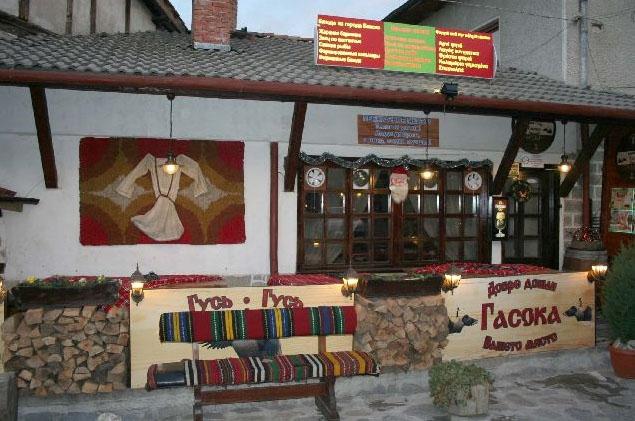 bansko- taverna